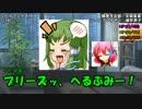 【ゆっくりTRPG】ゆっくり華扇とぶち破るダブルクロスSeason3 Part5