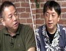 <ニュース・コメンタリー>日本は人質殺害事件さえまともに検証できなくなった