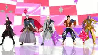 【MMD刀剣乱舞】行くぜっ!刀剣男士