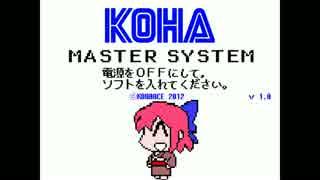 コハエースX 第1話