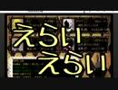 【メイドRPG】メイド長殺人事件【TRPGセッション放送】Part6