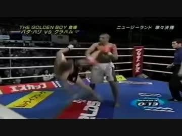 K-1】ピーター・グラハム vs バ...