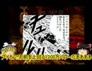 【ゆっくり実況】デジモンワールドDCAでバトルマスターを目指す!!part3