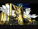 『第3次Z天獄篇』 第15話 決戦、ラース・バビロン!②Part031