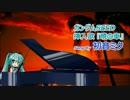 【初音ミク】ガンダムSEED 挿入歌『暁の車』を歌って貰いました。