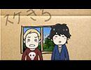 小野坂・小西のO+K 2.5次元 アニメーション 第1巻  第1話「オタスケ、アニメになりました。」