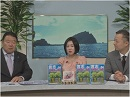 【文化防衛戦】命を選別する傲慢、国内5水族館がJAZA脱退の動き[桜H27/5/25]