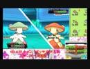 【ポケモンORAS】 「成長する」シングルレート part7 【超克する】