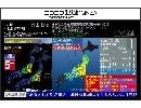 ニコ生 緊急地震速報 2015.05.25 埼玉