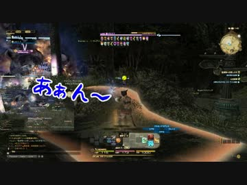 【新生FF14】はる日記 Part.2:最近の極ガル【ゆっくり実況】