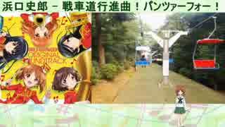 ハシケン 外配信BGM集 5