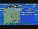 5/25 地震速報 ニコニコ実況付