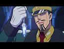 怪盗ジョーカー 第18話「ラグナロクの光(ひかり)の下(もと)で」