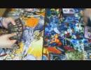 転がる月詠亭メンバーによる闇のゲーム 第21回 thumbnail