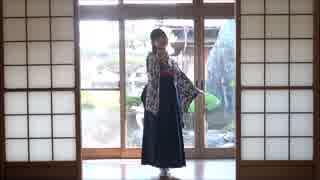 【こよみ】夢と葉桜を踊ってみた
