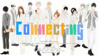 Connecting❀Flowers' edition