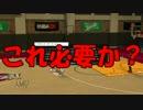【NBA2K15】アオダモさんを笑ってはいけないNBAに放り込んでみた【part40】