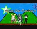 【Unity】Step Up Factory #1【東北ずん子】