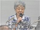 【拉致問題アワー】東京連続集会85「北朝鮮に未来を描かせないためにやるべきこと...