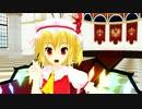 【紅魔館へようこそ!!】宝の地図発見!!み