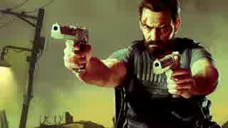 Max Payne 3 - Tears Airport Version