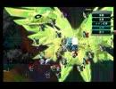 第3次スーパーロボット大戦Z天獄篇 聖アドヴェント戦