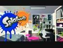 【Splatoon】マッチ戦BGMその1