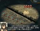 【艦これ×三国志Ⅸ】長門艦隊の中華統一戦線 part68