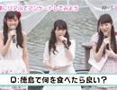 君にシンクロするニコ生 ハッカちゃんねる マチ★アソビスペシャルステージ(1/2)