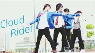 【まりん、芝健】クラウドライダー 踊って