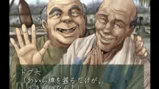 【実況】裏技を行使して昭和を生き抜く pa