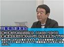 【青山繁晴】中川昭一のいた時代[桜H27/5/29]