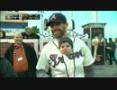野球観戦に来たブレーブスファンの親子