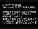 ヴィジュアル系のルーツ~V系の源流になったバンド達紹介12回目 Soft ballet