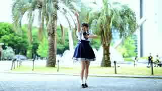 【✿Dear あいしあ✿ 夏恋花火 踊ってみた。From ねこわかめ】