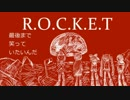 【UTAU調声師が】R.O.C.K.E.T【歌ってみた】