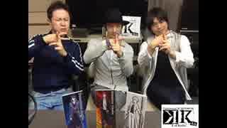 K of Radio 4th 第3回(杉田智和、津田健次郎、浪川大輔)