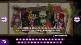 【Splatoon】シオカラ節