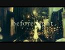 【keeno】 before light 【店舗別特典紹介】