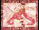 初音ミクの「千本桜」を歌ってみた