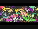 【Splatoon】ナワバリバトルBGM1