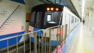 札幌市営地下鉄東豊線9000形 到着・発車