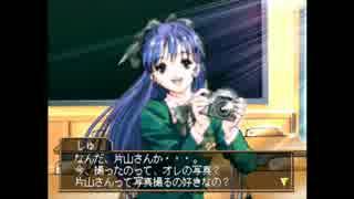 【実況】学園祭の準備ついでに恋人をつくるゲーム part3【後夜祭】