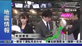 【東日本大震災】国家存亡の危機180秒映像