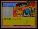 【ゲーム実況】星屑の俺達とクロノアヒーローズ その23【GBA】