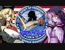 【アメリカ海軍】 空母ジョージ・ワシントン 【結月ゆかり解説】