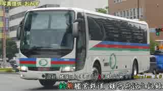 【艦これ×A列車9v3】鈴熊艦営鉄道 鎮守府