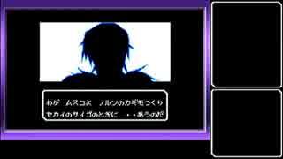 【真・女神転生 デビルチルドレン黒】ゆっ