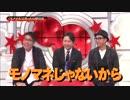 古畑任三郎のモノマネをする日本一の狂人芸人ザコシ