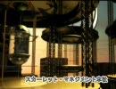 魔理沙とアリスの「ロボット工学三原則」殺人事件 Part1